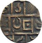 1840 Rupee