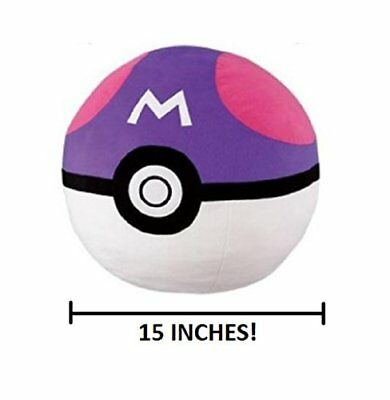 Officially Licensed Banpresto Pokemon XY Large 15 Inch Master Ball Plush Pillow Officially Licensed Plush Pillow