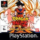 Dragon Ball Z Boxing Video Games