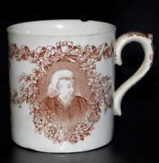 Queen Victoria Cup