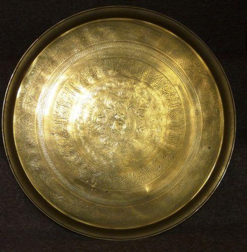 Round Brass Tray Ebay