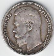 Russian Rouble Coin