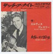 Japan Elvis Presley