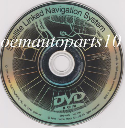 Acura Navigation DVD 2012
