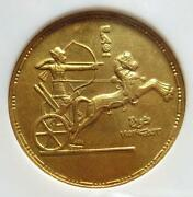 Egypt Gold Coin