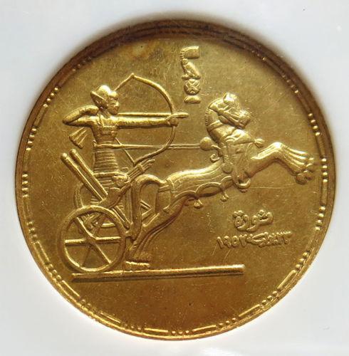 egypt gold coins