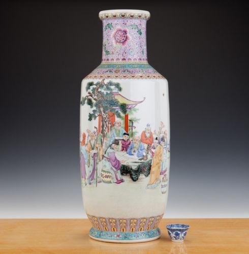 Qianlong Mark China Ebay