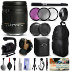 SLR Camera Lenses for Nikon 18-250mm Focal