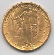 Sesquicentennial Coin