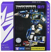 Toys R US Soundwave