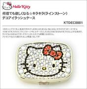 Hello Kitty Pill Box
