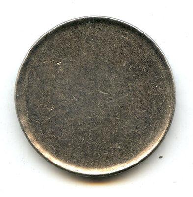 Ronde von 5 Mark Münze BRD Randschrift: EINIGKEIT UND RECHT UND FREIHEIT