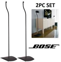 NEW 2PC BOSE UNIVERSAL SPEAKER FLOOR STANDS - COMPATIBLE FOR ALL