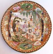 Antique Masons Plate