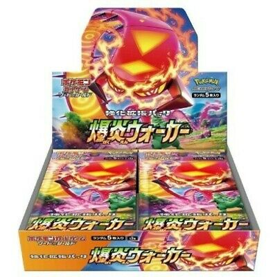 Pokemon Sword & Shield Booster Box s2a Explosive Flame Walker Japanese