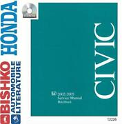 Honda Civic Shop Manual