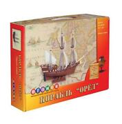 Plastic Model Sailing Ships