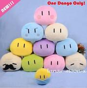 Dango Plush