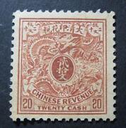 China Dragon Stamp