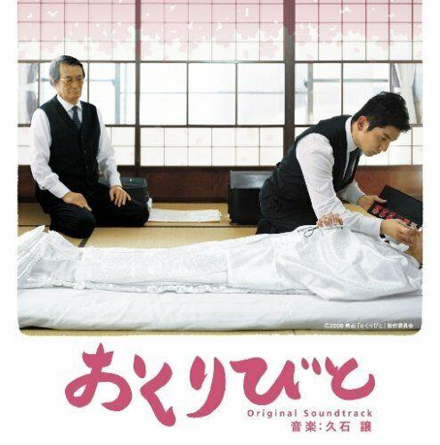 Okuribito Joe Hisaishi Departures Movie Soundtrack Japan Original CD