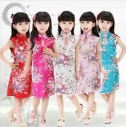 Chinese Kids Dress