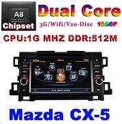 Mazda 5 DVD