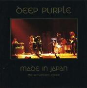Deep Purple Japan CD