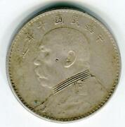 Fat Man Coin