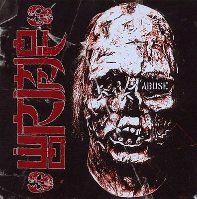 Wormrot - Abuse [CD]