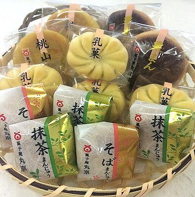 Japanese Manju Assorted 18 pcs set Green tea Milk Sweet bean paste wagashi cake