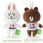 Cony Brown