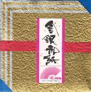 Gold Origami Paper