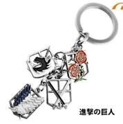 Japanese Keychain