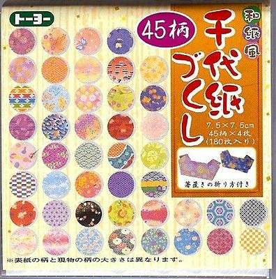 Japanese Origami Paper w/ Plastic Case 45 Pattern 3 Inches 180 Sheets - Origami Sheet
