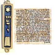 Mezuzah with Kosher Scroll
