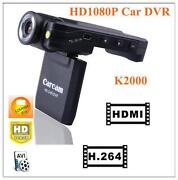 Car DVR HDMI