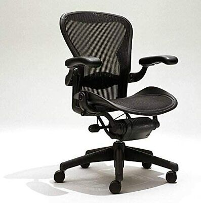 Herman Miller Aeron Office Chair - Graphitecarbon B Size