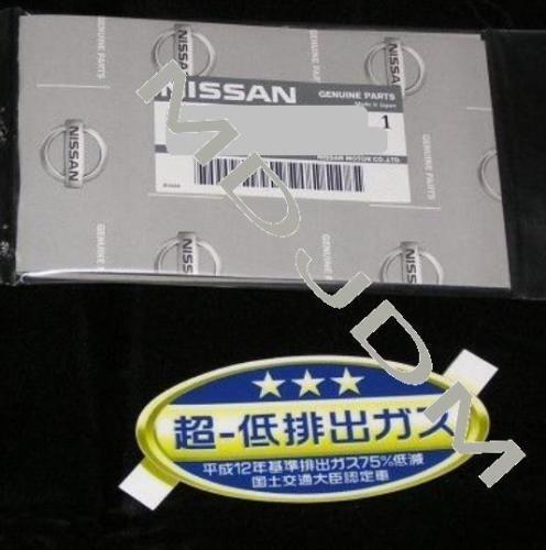 Nissan Cube Decal Ebay