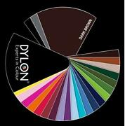 Brown Fabric Dye