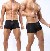 Mens Pouch Underwear
