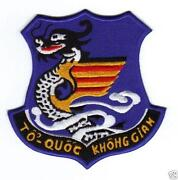 South Vietnam Patch