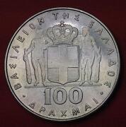 Greece Silver Coin