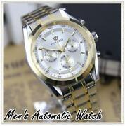 Mens Automatic Watches UK