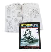 Tattoo Designs Books