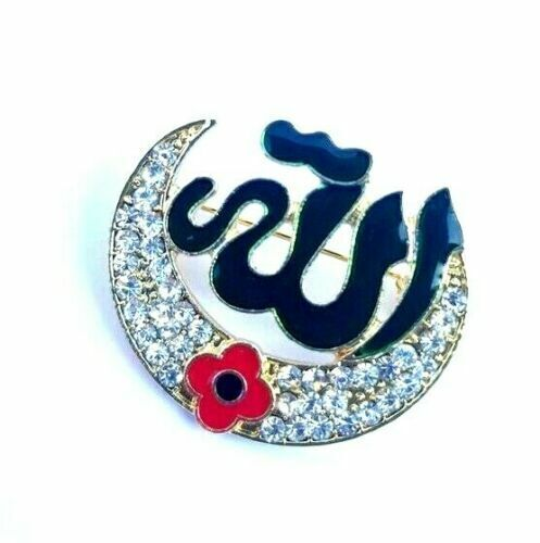 Stunning+Diamonte+Gold+Plated+AllahPoppy+Muslim+Islam+Allah+Moon+Brooch+Pin