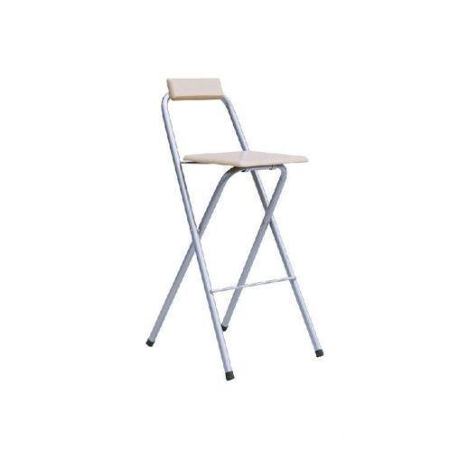 Folding Bar Stool Ebay