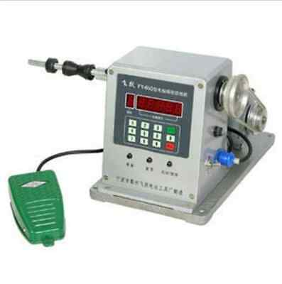 New Computer Controlled Coil Transformer Winder Winding Machine 0.03-0.35mm M
