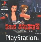 Fear Effect 2 Retro Helix (ps1 tweedehands game)