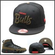Chicago Bulls Snapback New Era