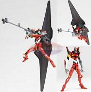 Evangelion Action Figure